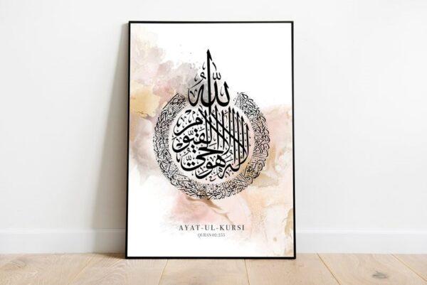 Ayatul Kursi islamic wall art print-jimhaarts