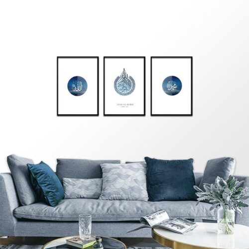 Beautiful Set of 3 Modern Islamic Prints-jimhaarts